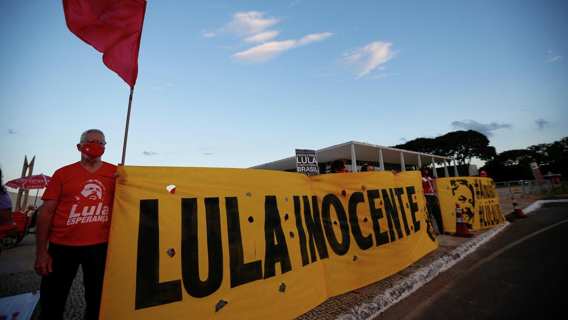 Simpatizantes del expresidente brasileño Luiz Inácio Lula da Silva - Sputnik Mundo, 1920, 16.04.2021