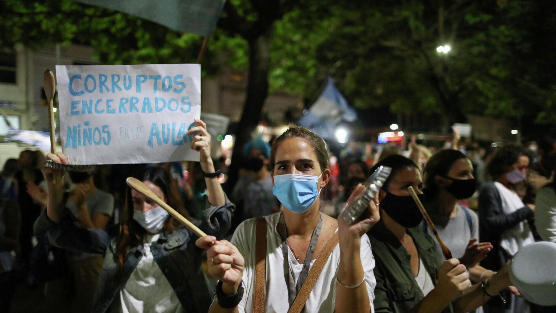 Protestas contra las restricciones en Buenos Aires, Argentina - Sputnik Mundo, 1920, 16.04.2021