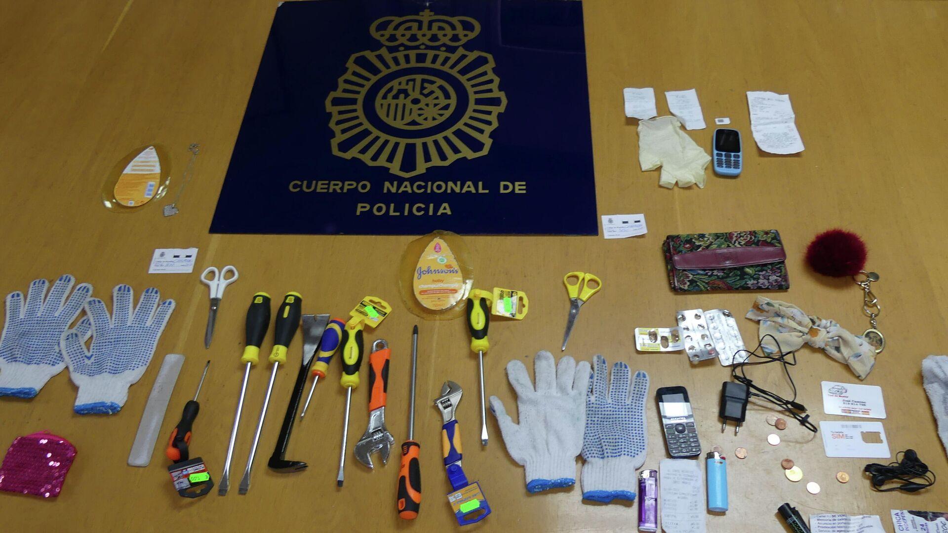 Herramientas utilizadas por la banda de las 'top model' para robar en Madrid - Sputnik Mundo, 1920, 16.04.2021