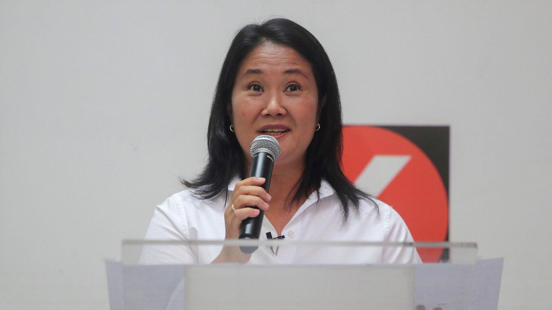 Keiko Fujimori, candidata a la presidencia de Perú - Sputnik Mundo, 1920, 29.04.2021