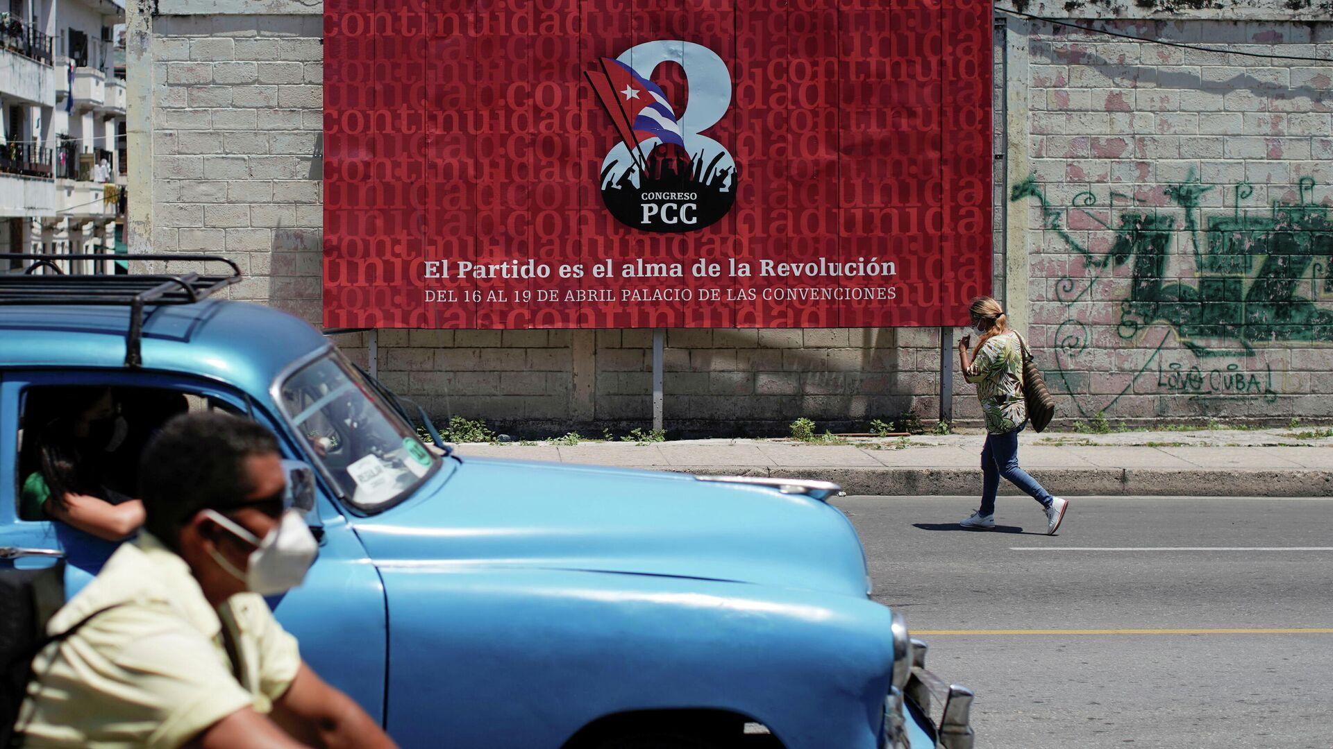 El VIII Congreso del Partido Comunista de Cuba (PCC) - Sputnik Mundo, 1920, 17.04.2021