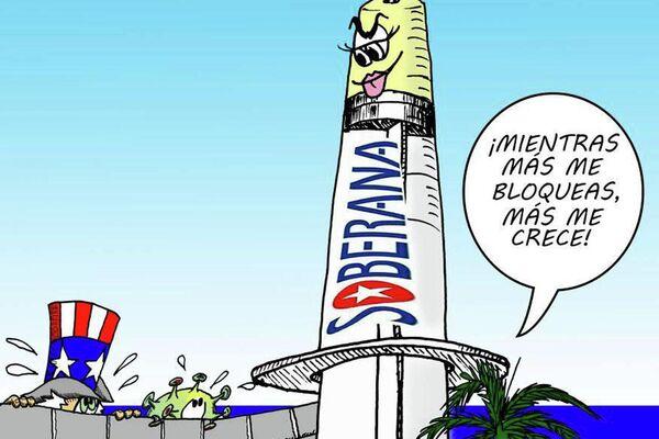 Caricatura de Jorge Sánchez Armas que concursa en premio especial Tomy - Sputnik Mundo