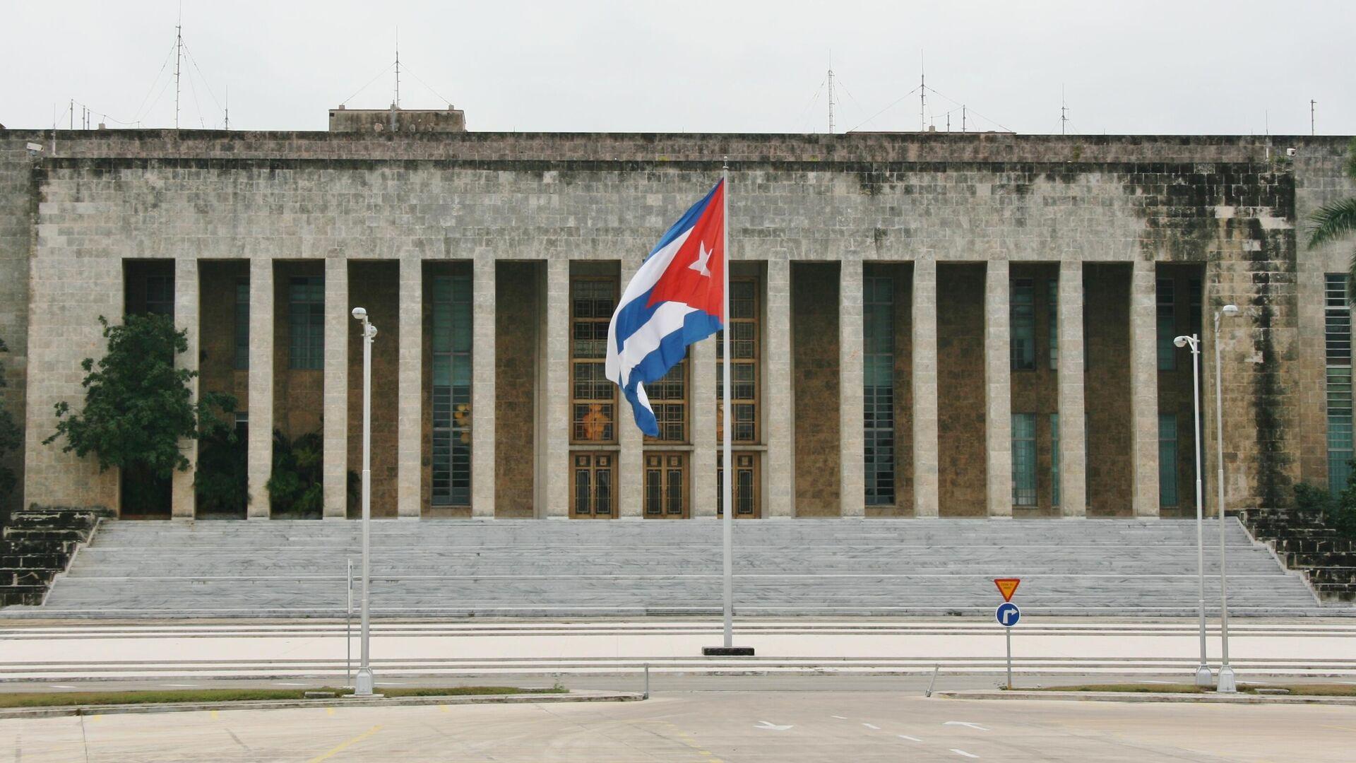 Comité Central del Partido Comunista de Cuba - Sputnik Mundo, 1920, 17.04.2021
