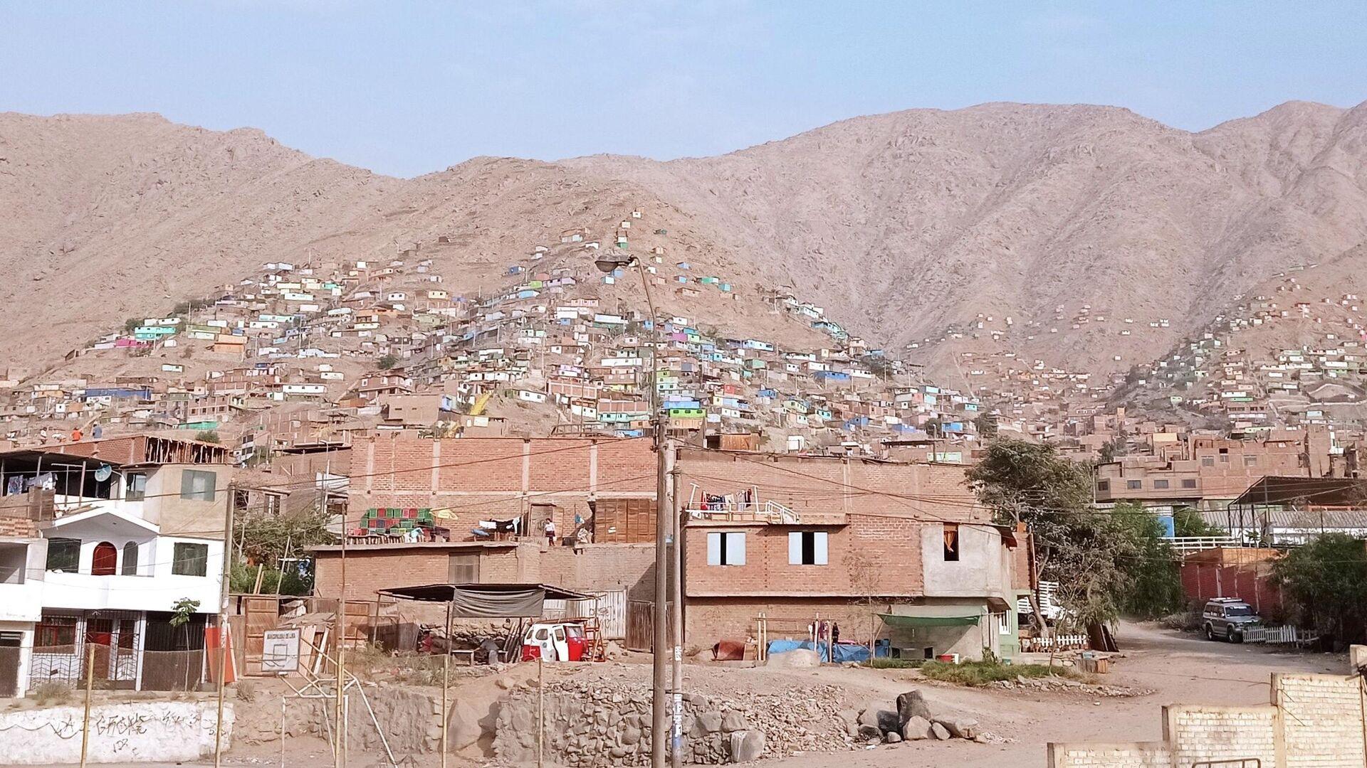 Huaycán, Perú - Sputnik Mundo, 1920, 18.04.2021