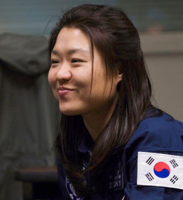 So-Yeon Yi - Sputnik Mundo