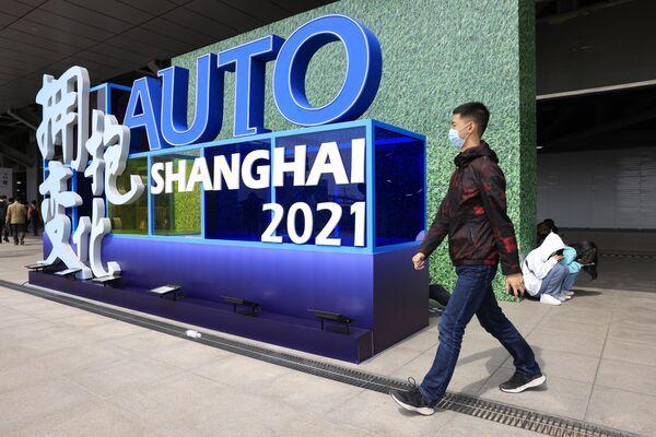 El logotipo del XIX Salón Internacional del Automóvil de Shanghái. - Sputnik Mundo