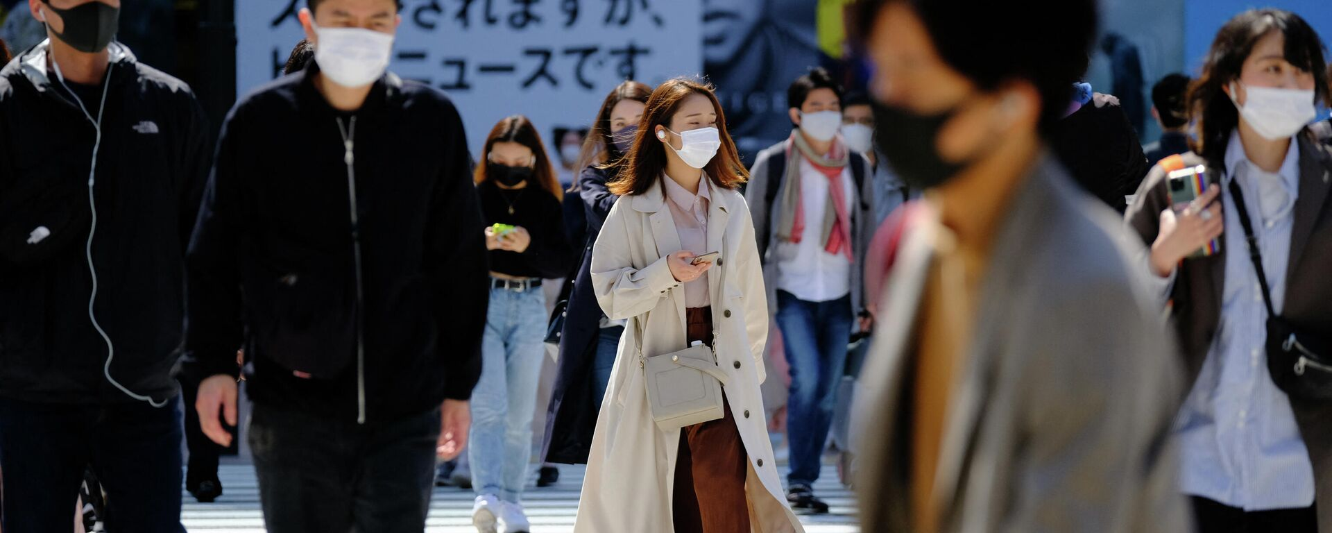 Pandemia en Japón - Sputnik Mundo, 1920, 19.04.2021