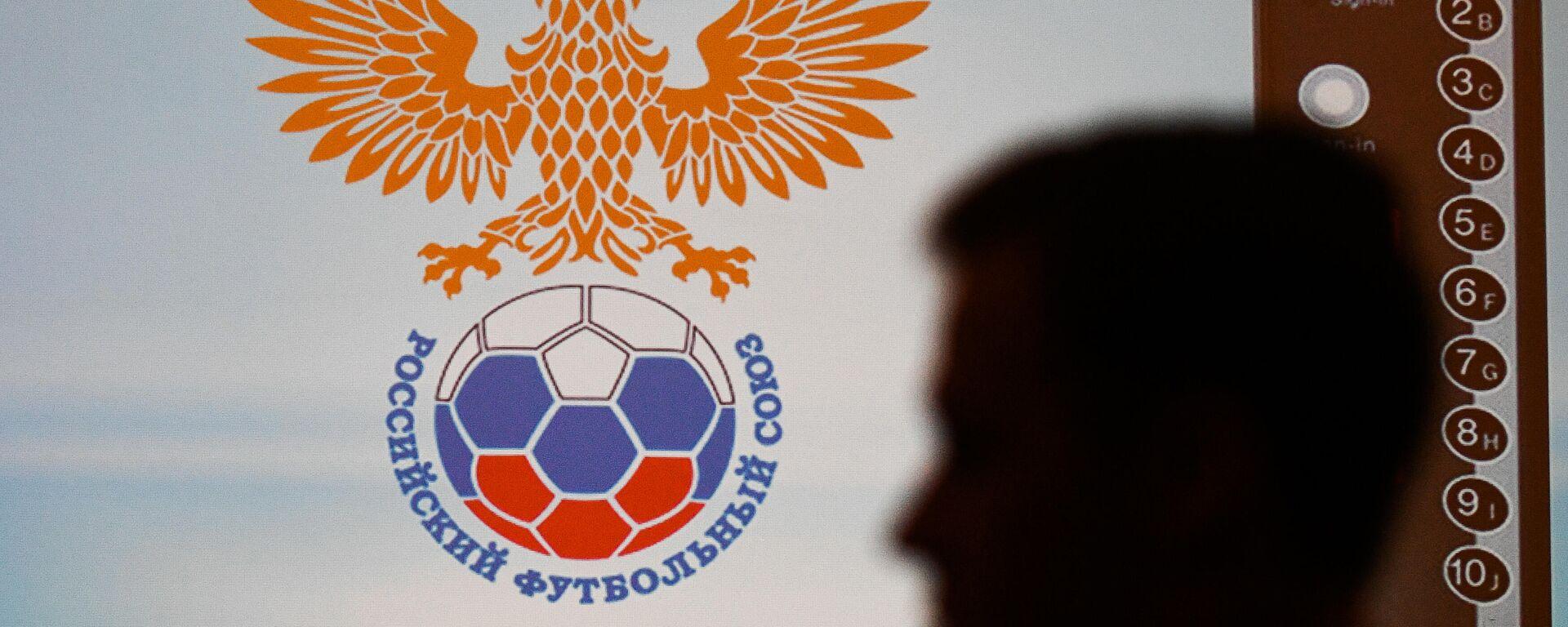 El logo de la Unión del Fútbol de Rusia - Sputnik Mundo, 1920, 19.04.2021