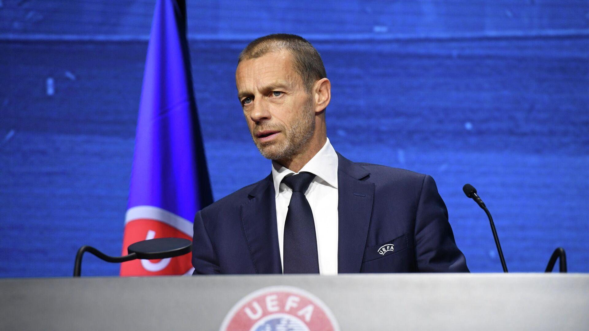 El presidente de la UEFA, Aleksander Ceferin - Sputnik Mundo, 1920, 21.04.2021