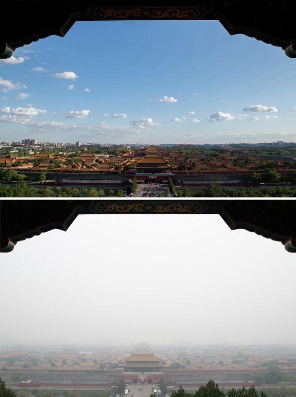 Pekín sin contaminación y contaminada - Sputnik Mundo