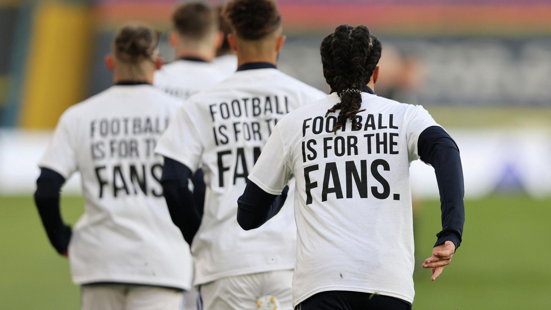 Jugadores del Leeds United protestan contra la Superliga: El fútbol es para los fans - Sputnik Mundo, 1920, 20.04.2021
