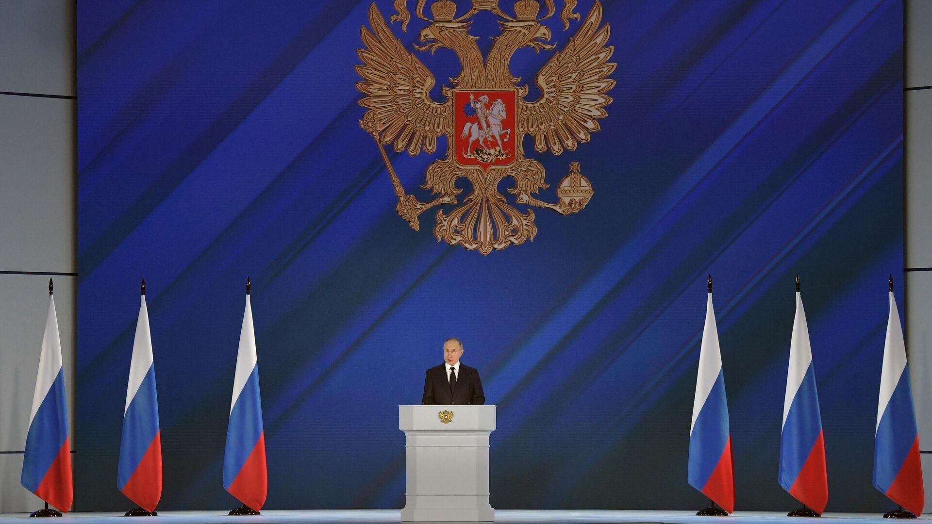 El mensaje anual del presidente ruso, Vladímir Putin, a la Asamblea Federal, el 21 de abril de 2021 - Sputnik Mundo, 1920, 21.04.2021