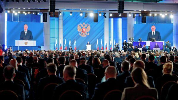 El mensaje anual del presidente ruso, Vladímir Putin, a la Asamblea Federal, el 21 de abril de 2021 - Sputnik Mundo