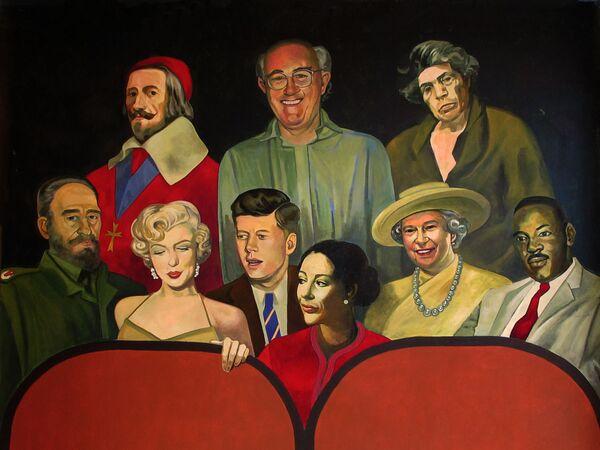 Isabel II, representada entre otras figuras históricas en el cuadro 'Personajes', de un artista anónimo. - Sputnik Mundo