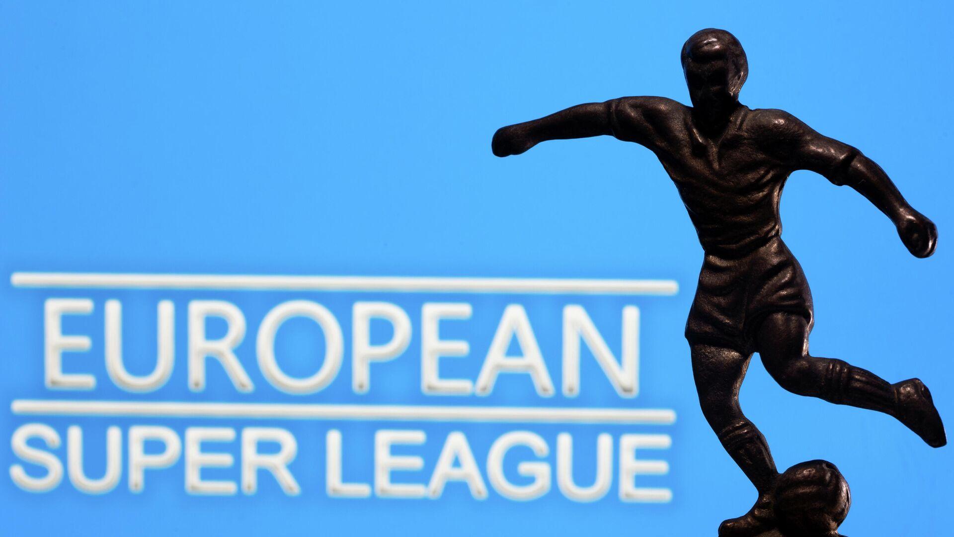 Logo de la Superliga europea - Sputnik Mundo, 1920, 12.05.2021
