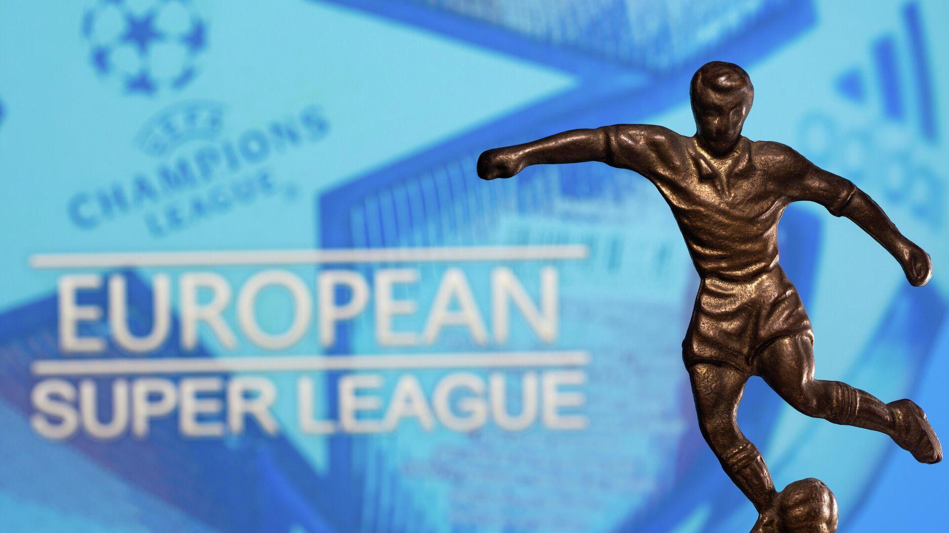 Logo de la Superliga europea - Sputnik Mundo, 1920, 21.04.2021