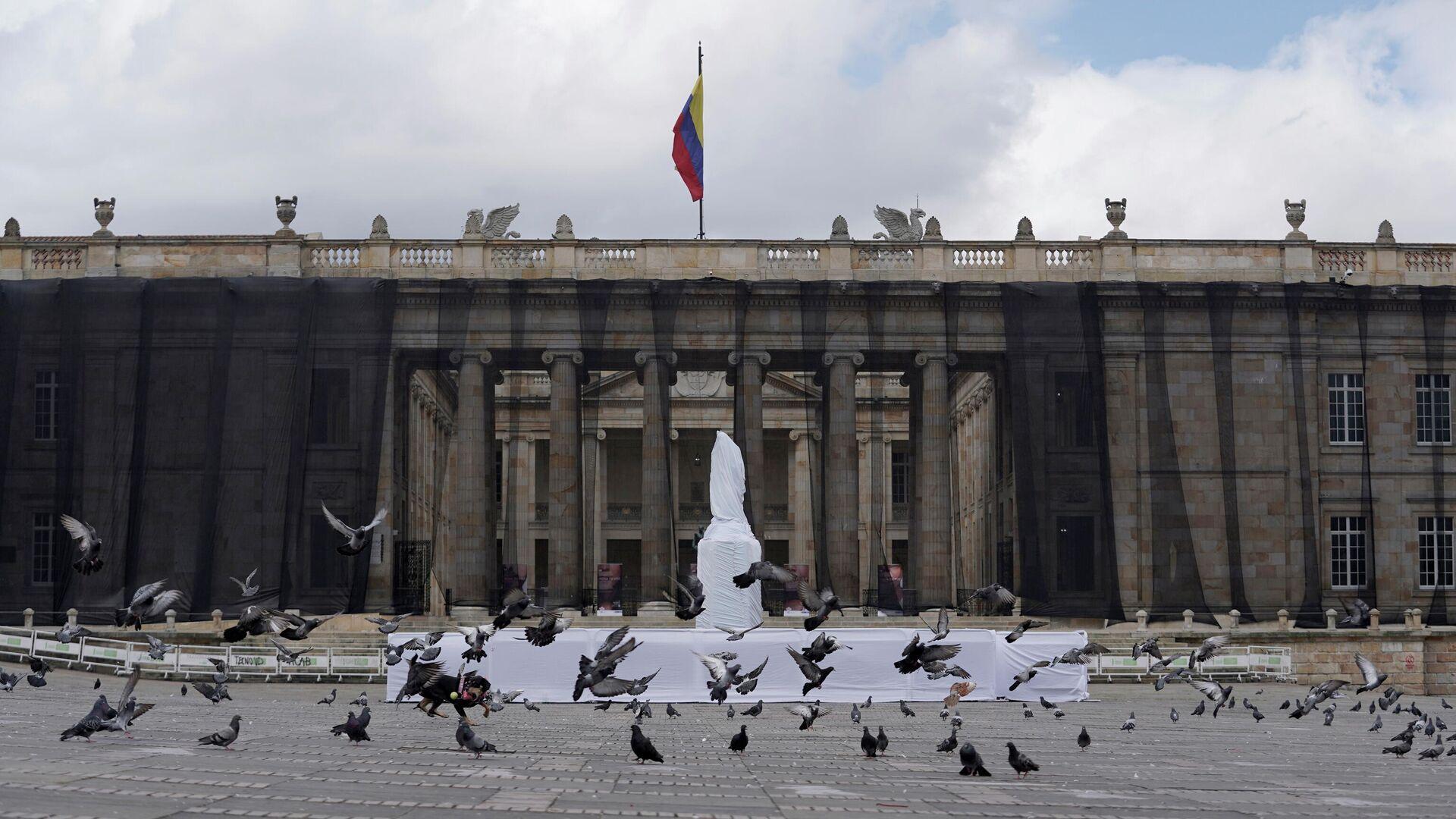 Bogotá, el capital de Colombia - Sputnik Mundo, 1920, 21.04.2021