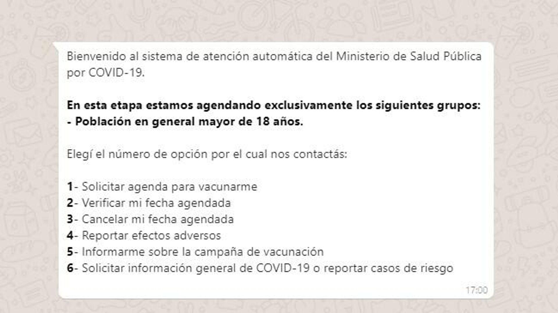 Bot del Ministerio de Salud Pública de Uruguay para vacunación contra el COVID.19 - Sputnik Mundo, 1920, 21.04.2021