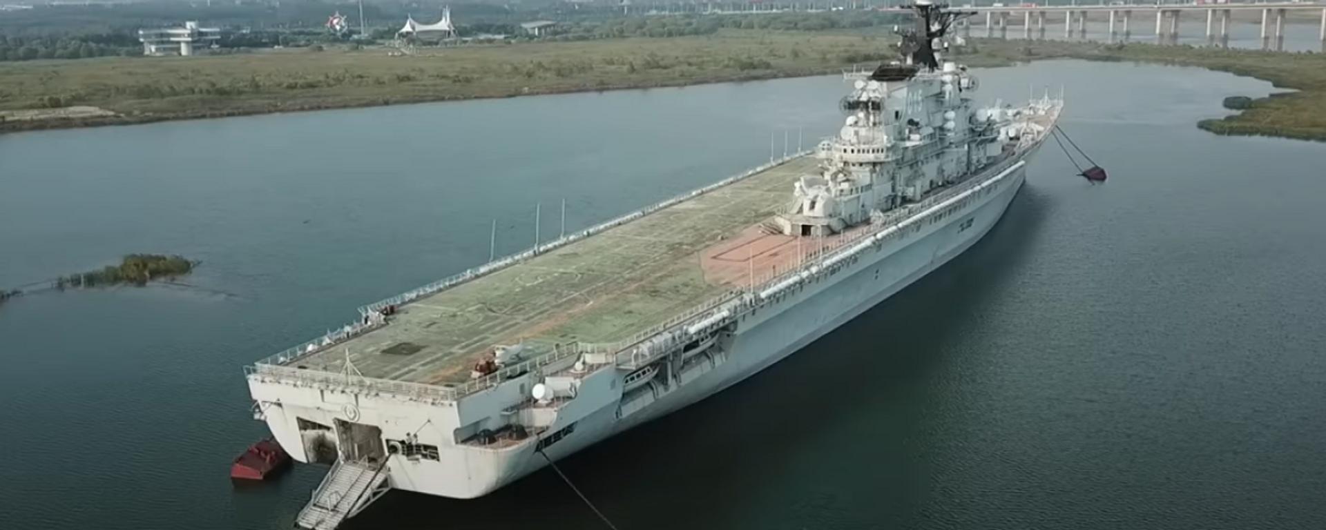 El portaaviones soviético Minsk abandonado en una laguna artificial en China - Sputnik Mundo, 1920, 23.04.2021