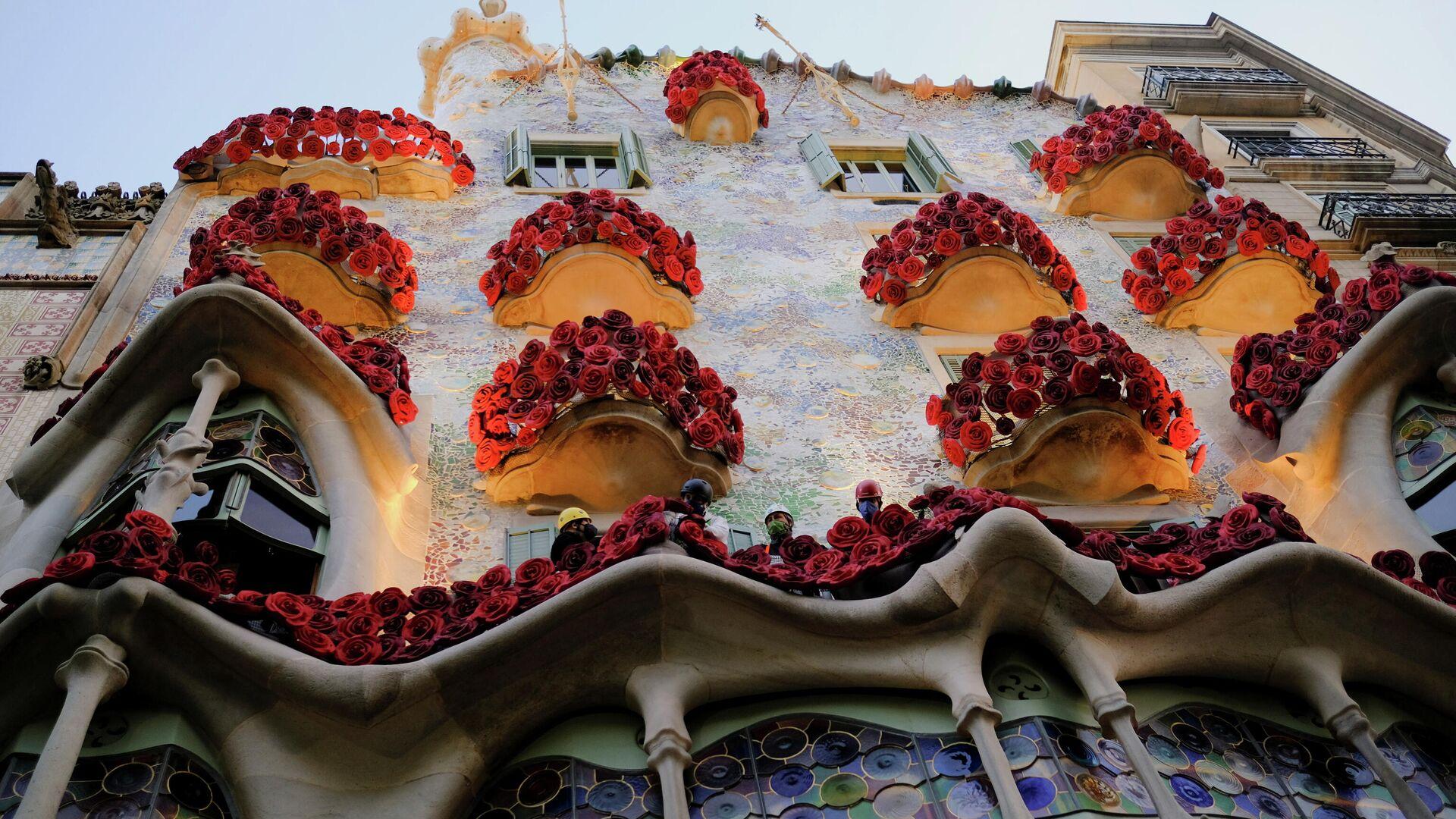 Casa Batlló decorada para la fiesta de Sant Jordi - Sputnik Mundo, 1920, 23.04.2021
