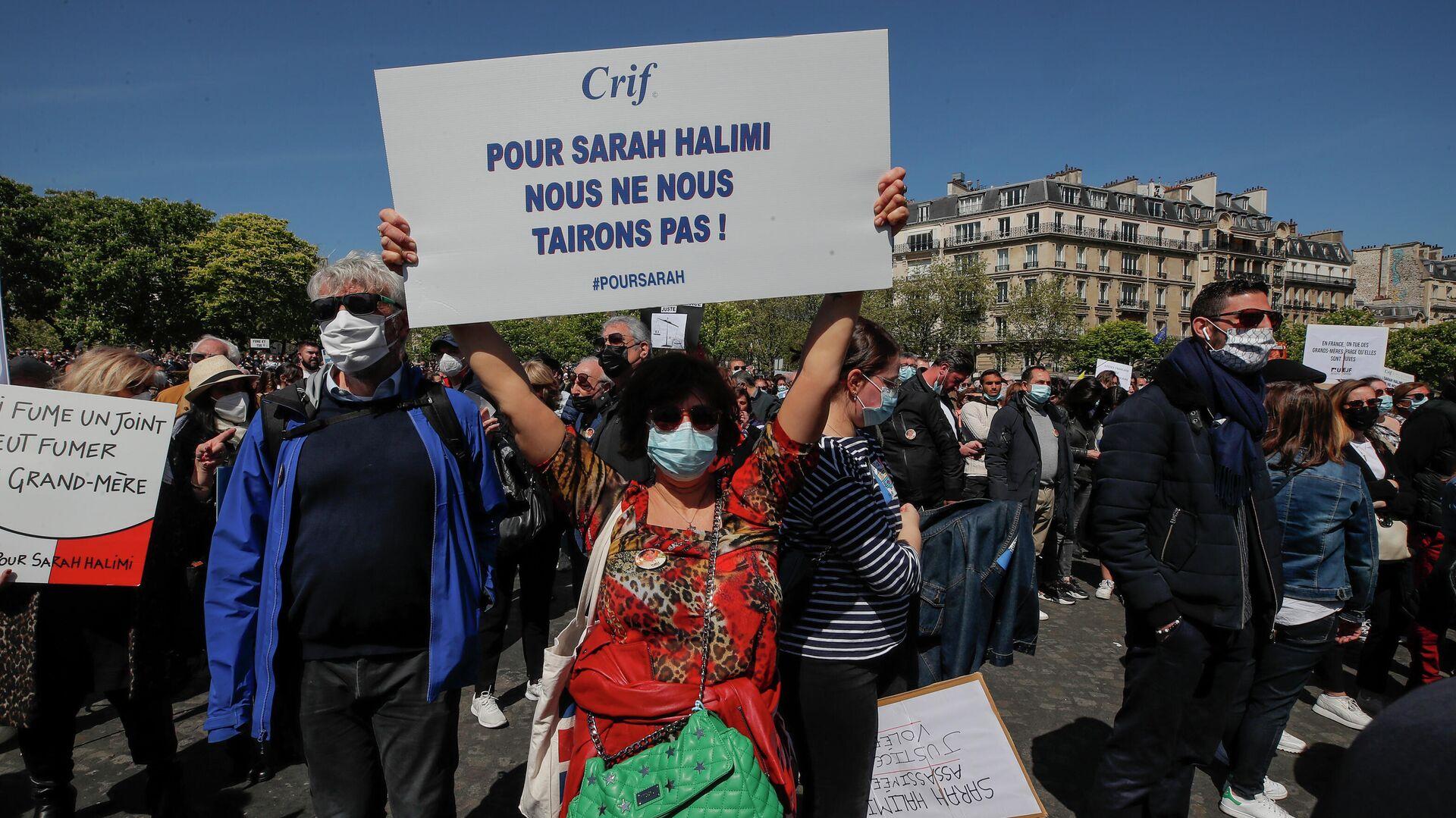 Las protestas en París contra el fallo judicial por el asesinato a Sarah Halimi - Sputnik Mundo, 1920, 25.04.2021