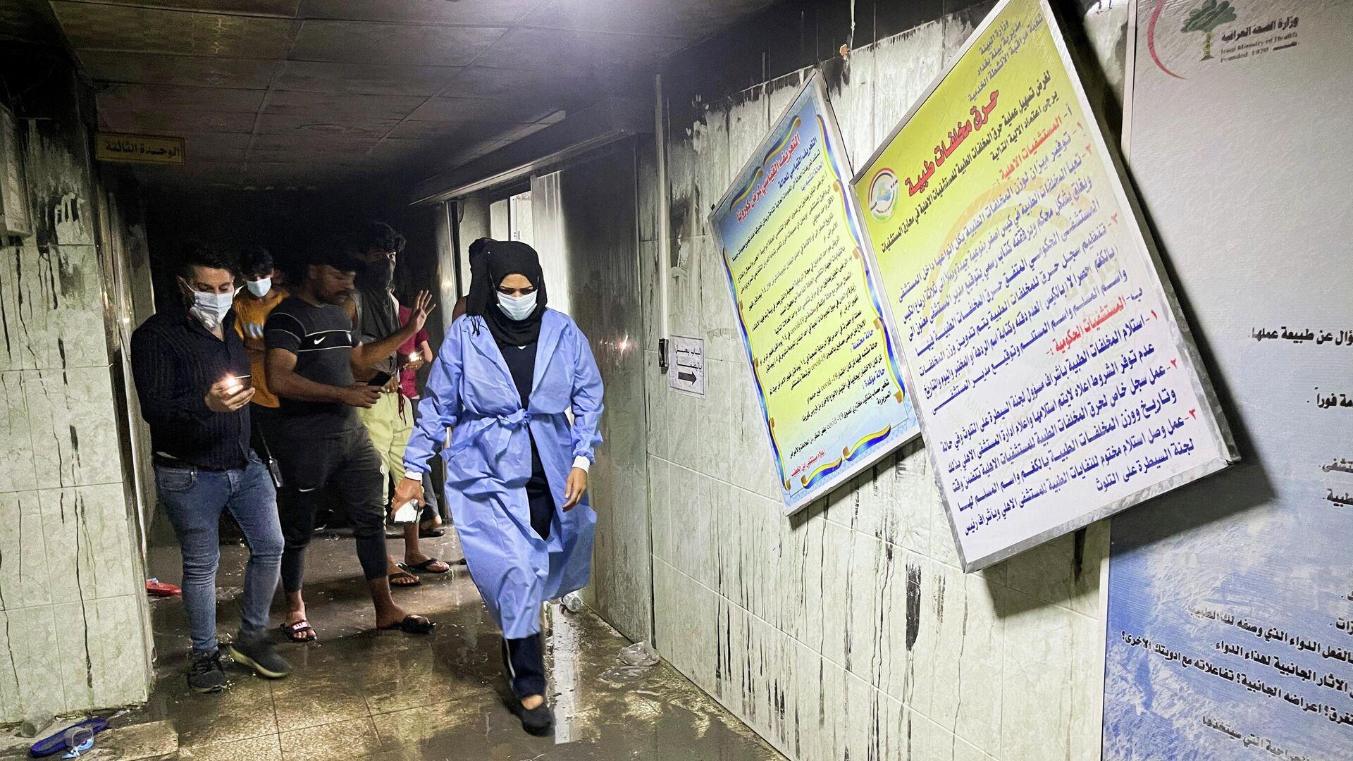 Consecuancias del incendio en el hospital Ibn al Jatib, en Bagdad - Sputnik Mundo, 1920, 26.04.2021