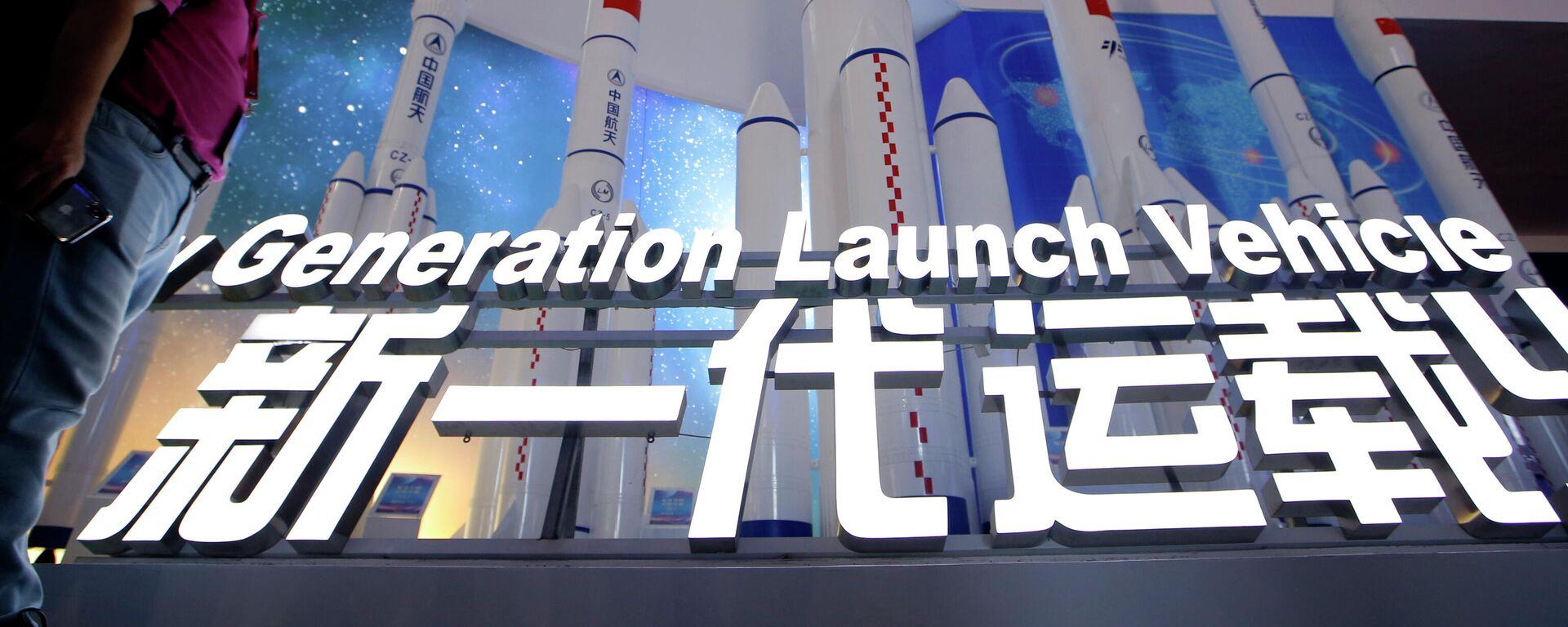 Cohetes Chang Zheng 6 - Sputnik Mundo, 1920, 27.04.2021