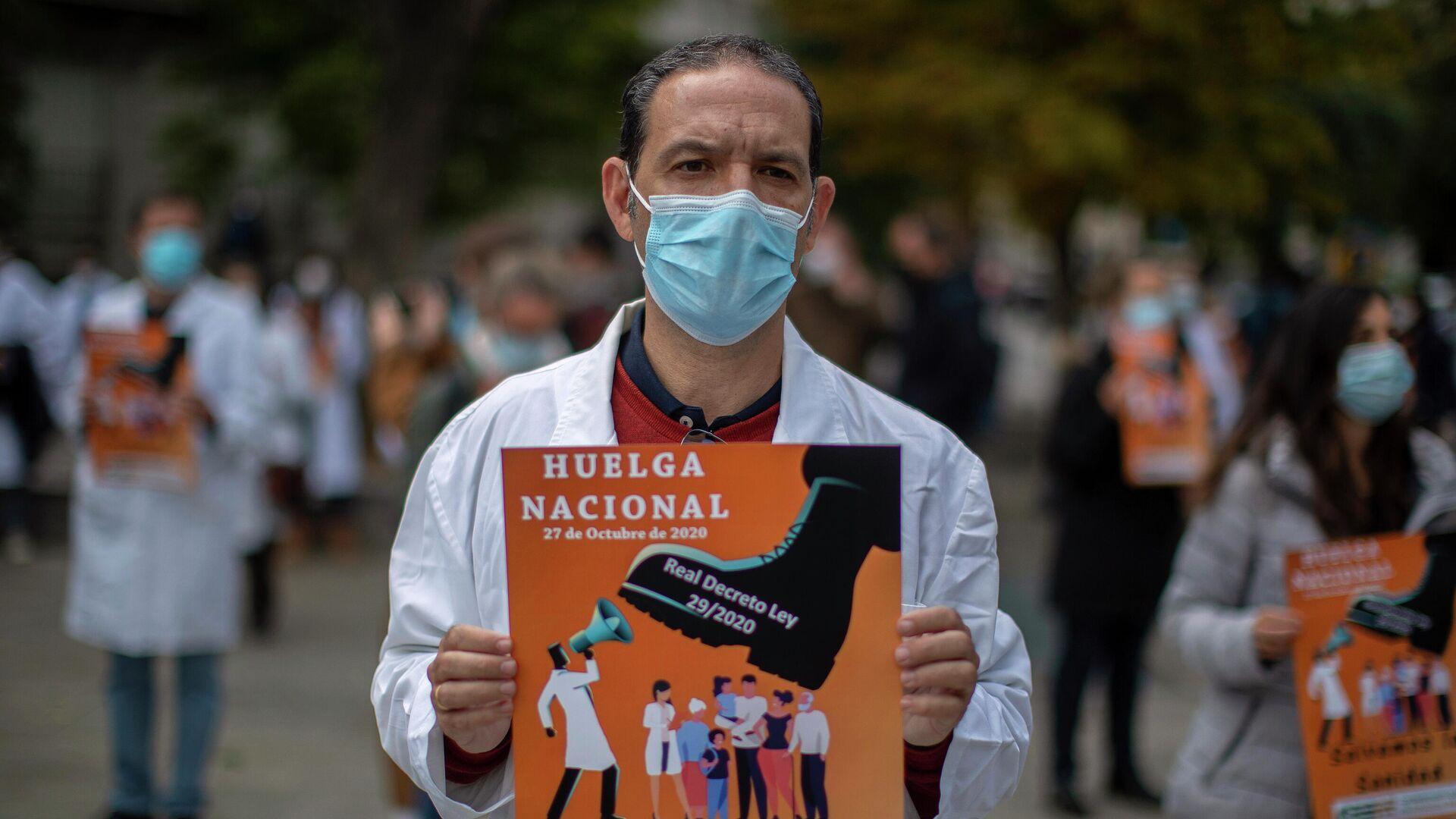 Huelga de médicos en Madrid, España - Sputnik Mundo, 1920, 27.04.2021