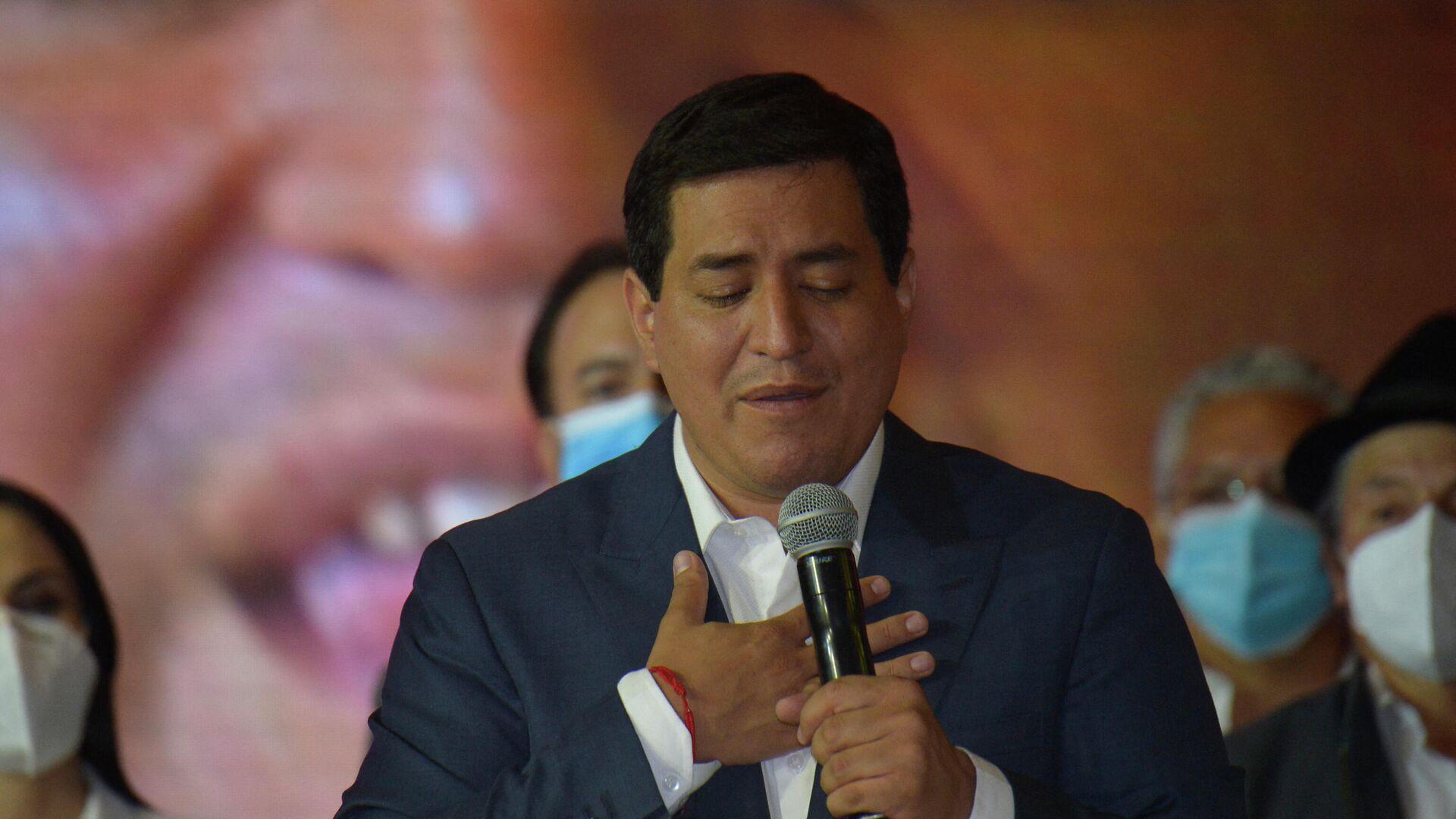 Andrés Arauz, excandidato a la presidencia de Ecuador - Sputnik Mundo, 1920, 28.04.2021