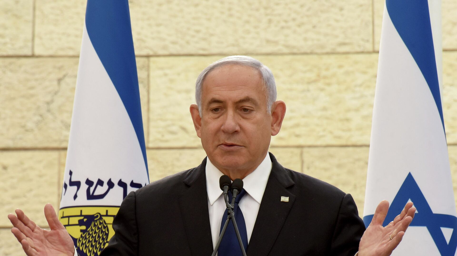 Benjamín Netanyahu, primer ministro israelí - Sputnik Mundo, 1920, 28.04.2021