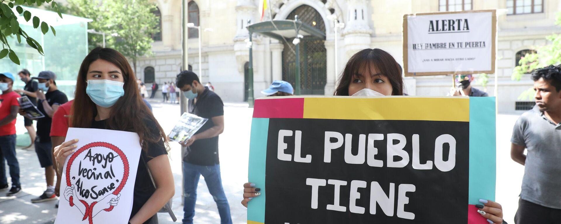 Manifestación frente al Ayuntamiento de Madrid. 9 de julio de 2020 - Sputnik Mundo, 1920, 29.04.2021
