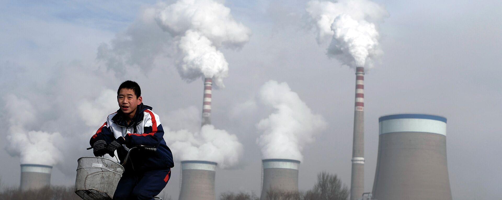 Una central eléctrica de carbón en China, foto de archivo - Sputnik Mundo, 1920, 29.04.2021