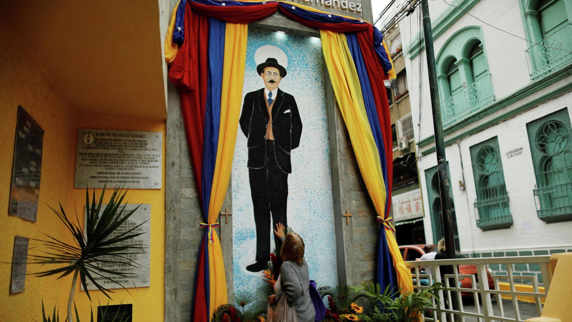 El médico venezolano José Gregorio Hernández - Sputnik Mundo, 1920, 30.04.2021