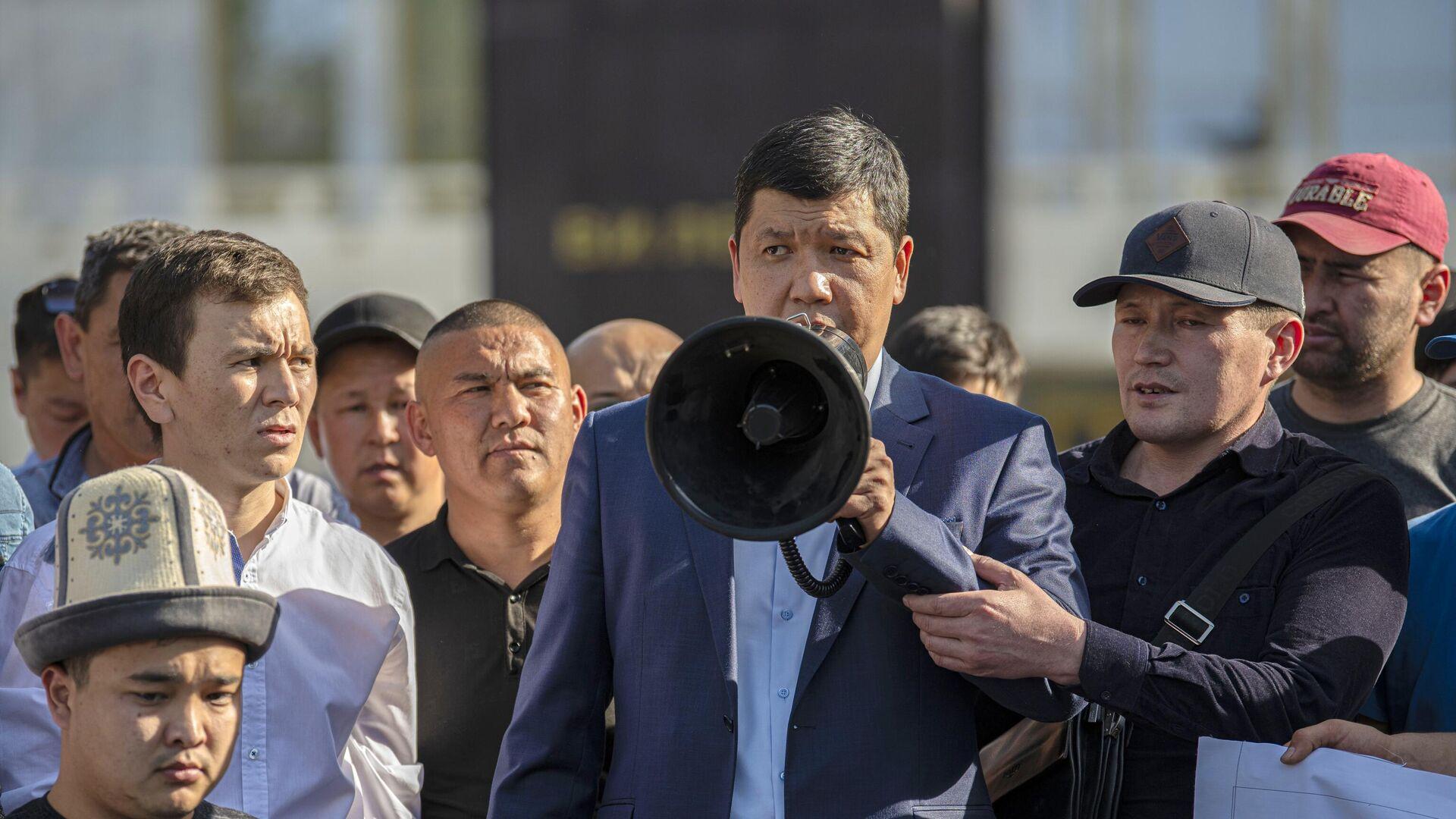 Protestas por la situación en la frontera de Kirguistán con Tayikistán - Sputnik Mundo, 1920, 30.04.2021