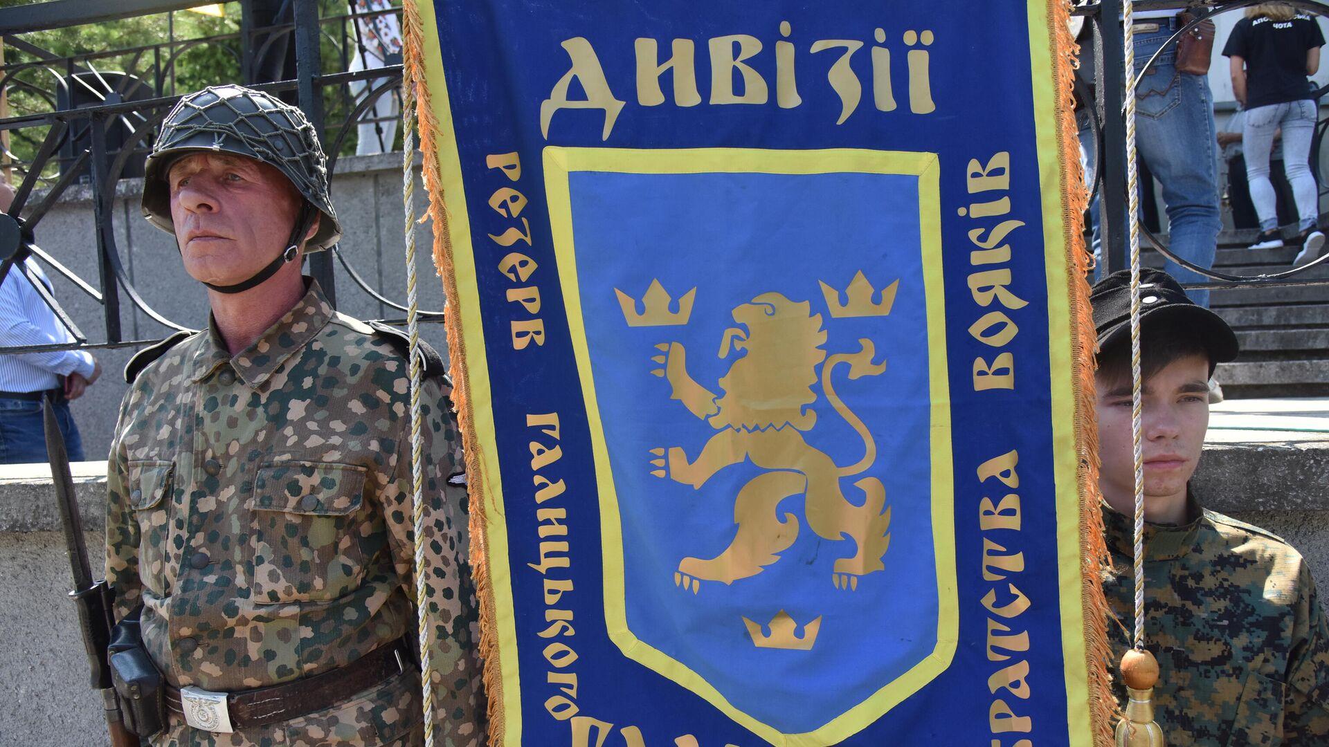 Emblema de la División Galizien de las Waffen-SS en un acto conmemorativo de la Batalla de Brody, en Ucrania, el 28 de julio de 2019 - Sputnik Mundo, 1920, 01.05.2021
