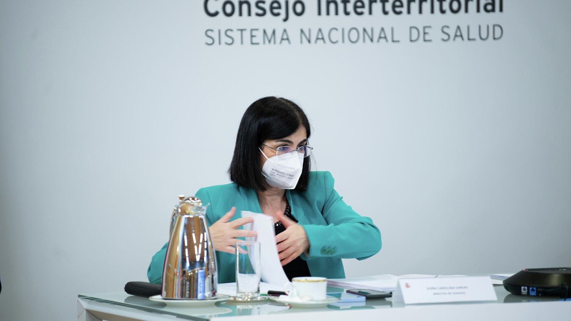 La ministra de Sanidad de España, Carolina Darias, durante la rueda de prensa del Consejo Interterritorial del Sistema Nacional de Salud - Sputnik Mundo, 1920, 07.06.2021