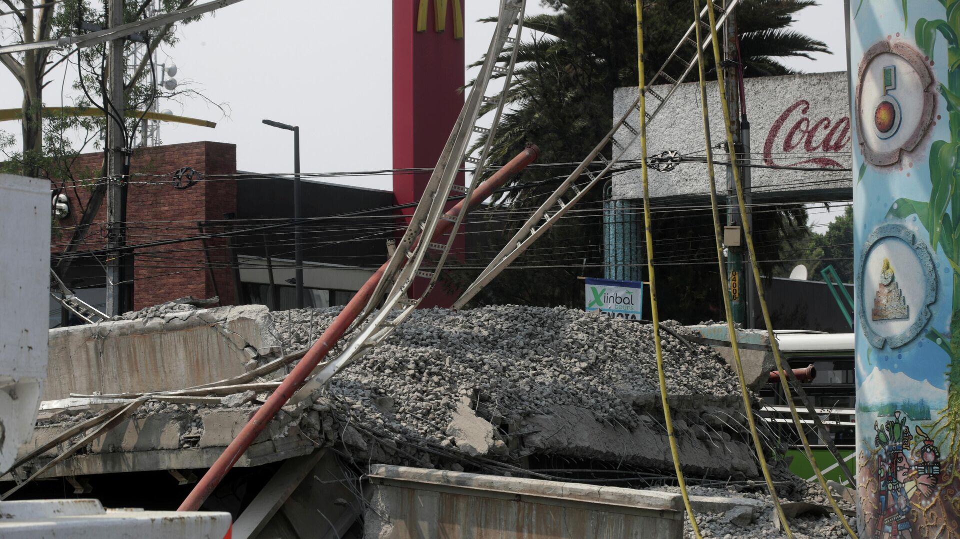 Se desploma un puente de metro de la Ciudad de México - Sputnik Mundo, 1920, 06.05.2021