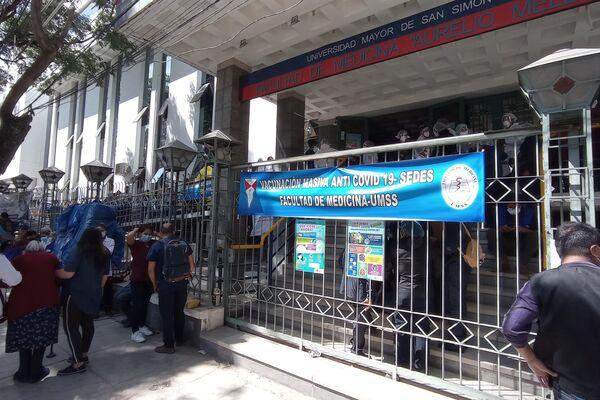 Jornada de vacunación en la Facultad de Medicina de la Universidad Mayor de San Simón, Cochabamba - Sputnik Mundo