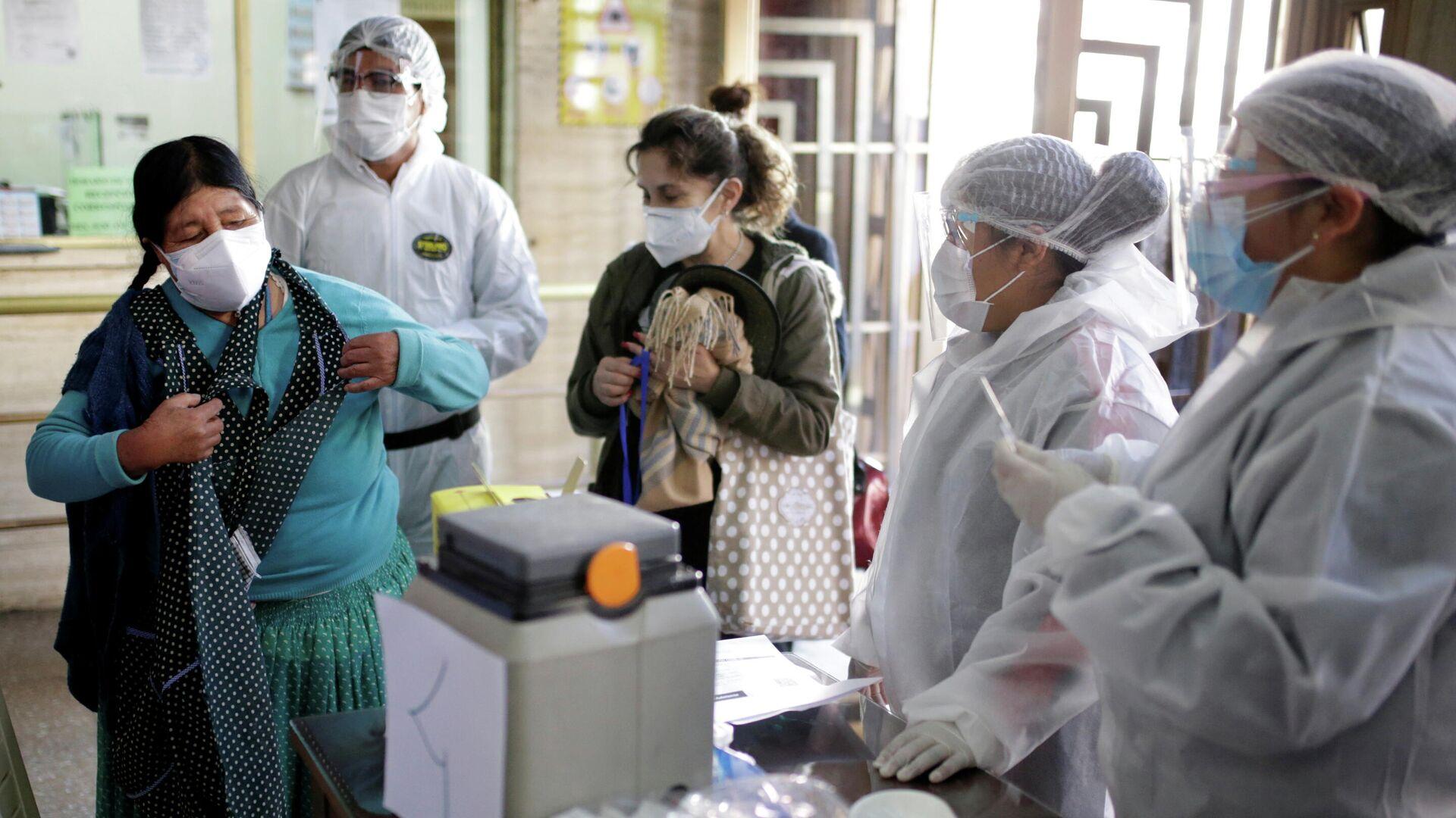 Vacunación contra el coronavirus en Bolivia - Sputnik Mundo, 1920, 07.05.2021