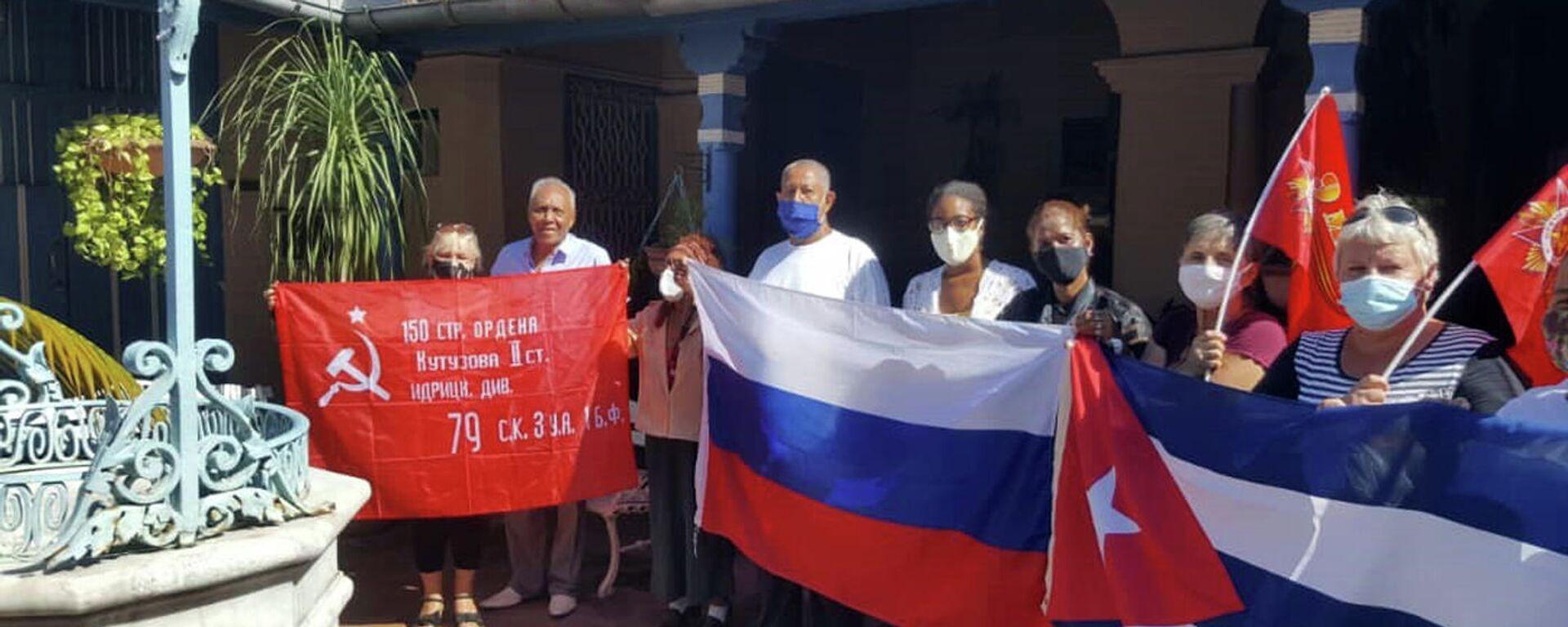 Rusos y cubanos siembran el Jardín de la Memoria en Santiago de Cuba, en honor a los caídos en la Gran Guerra Patria - Sputnik Mundo, 1920, 07.05.2021
