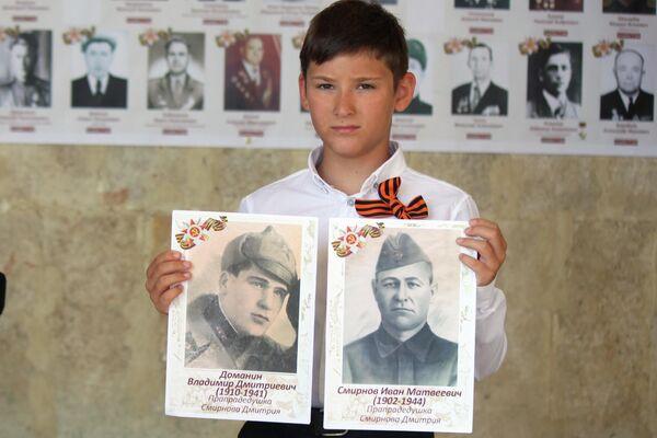 Niño ruso con imágenes del Regimiento Inmortal - La Habana - Sputnik Mundo