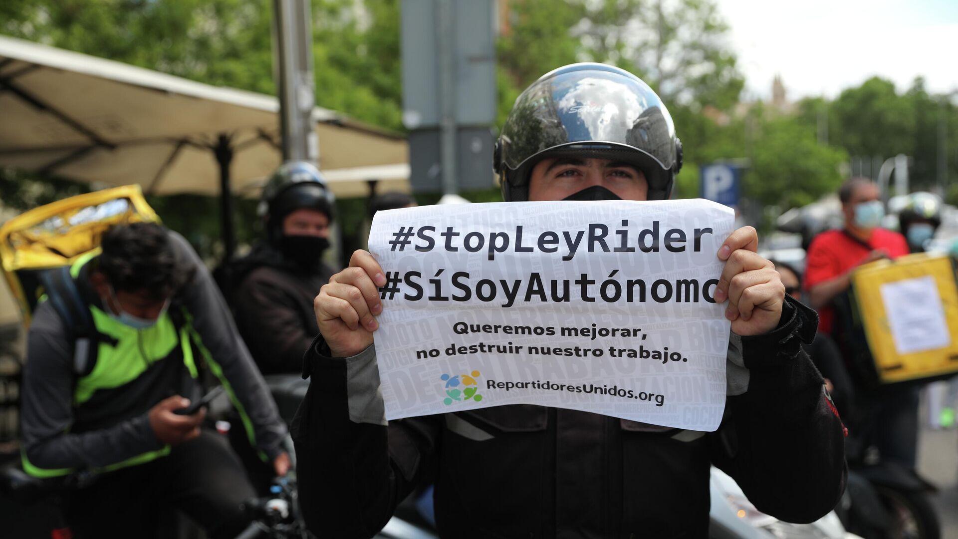 Manifestación de repartidores en Madrid el día que el Gobierno aprueba la 'Ley Rider' - Sputnik Mundo, 1920, 11.05.2021