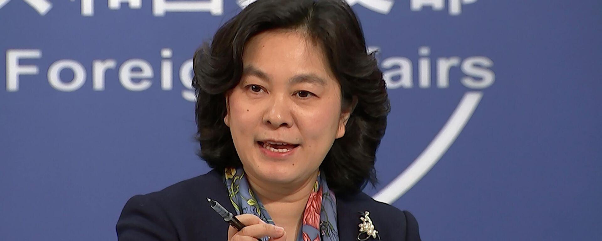 Hua Chunying, la portavoz del Ministerio de Exteriores de China, - Sputnik Mundo, 1920, 12.05.2021
