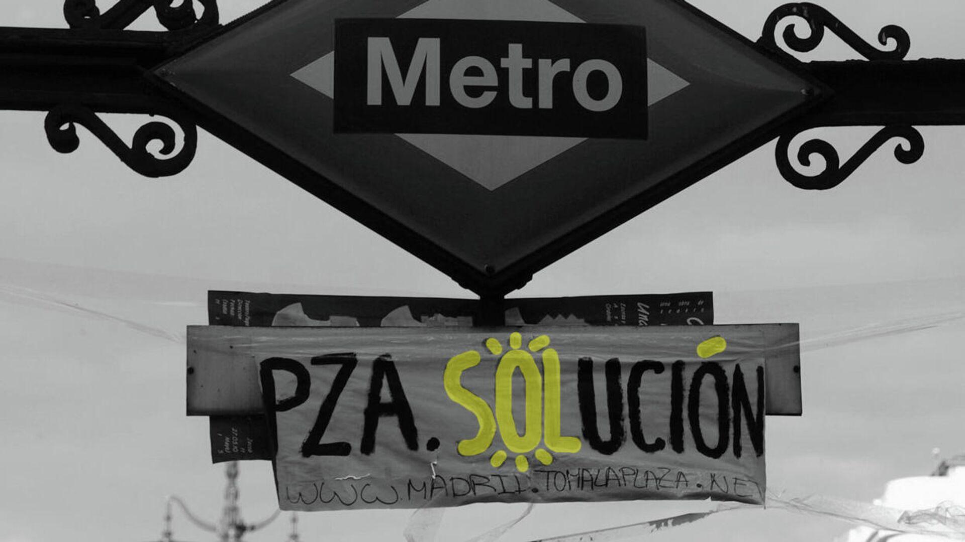 Salida del metro de la Puerta del Sol durante las protestas del 15-M en 2011 - Sputnik Mundo, 1920, 12.05.2021