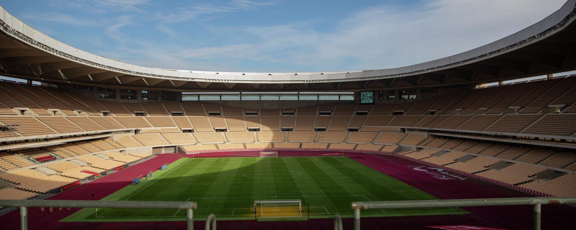 Estadio de La Cartuja en Sevilla - Sputnik Mundo, 1920, 13.05.2021