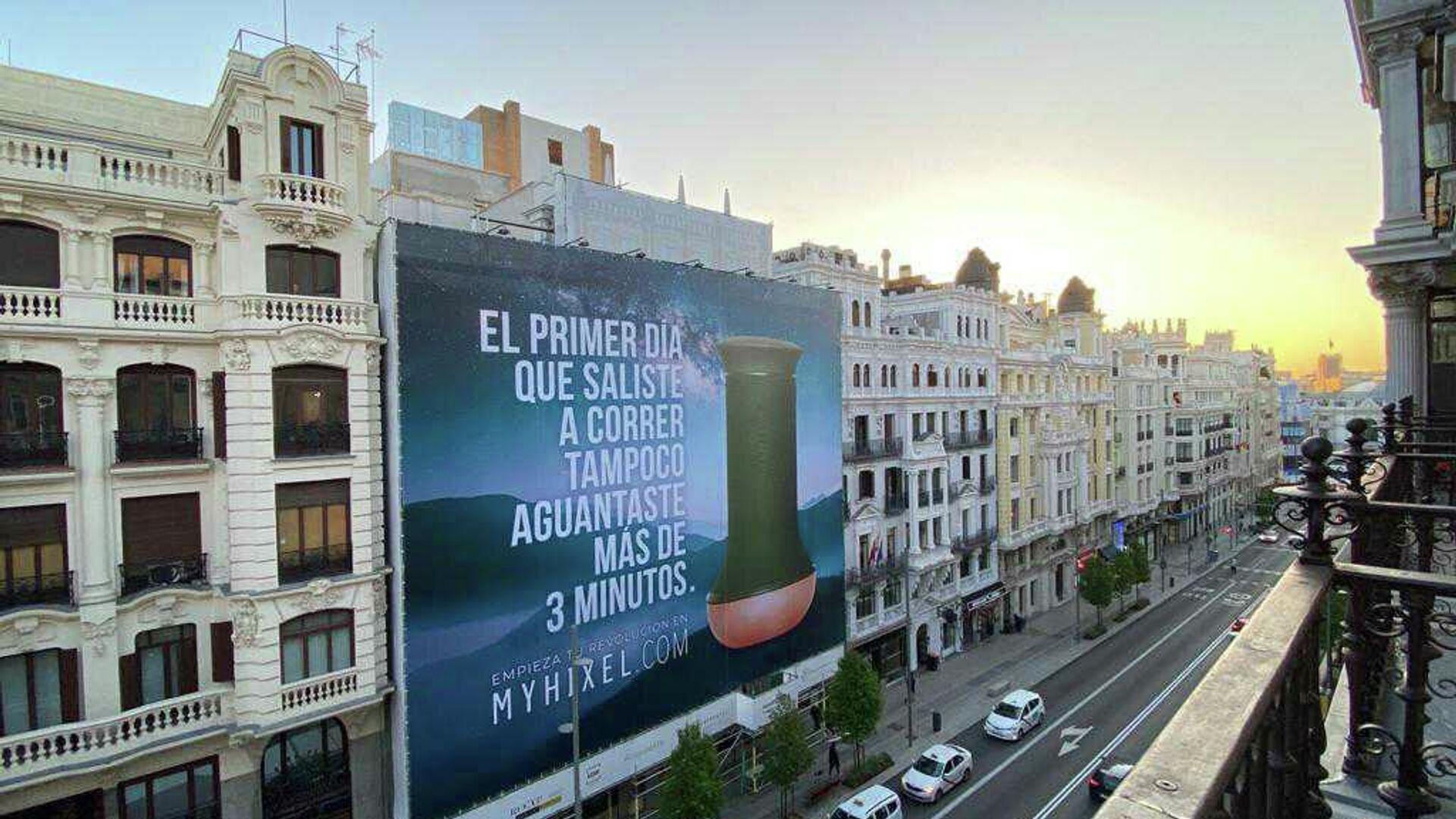 Campaña en Gran Vía de Madrid de visibilización - Sputnik Mundo, 1920, 14.05.2021