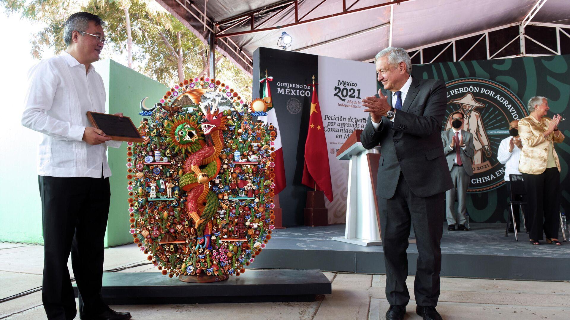 El presidente de México, Andrés Manuel López Obrador, durante el acta de conmemoración de 110 años de la masacre de Torreón - Sputnik Mundo, 1920, 17.05.2021