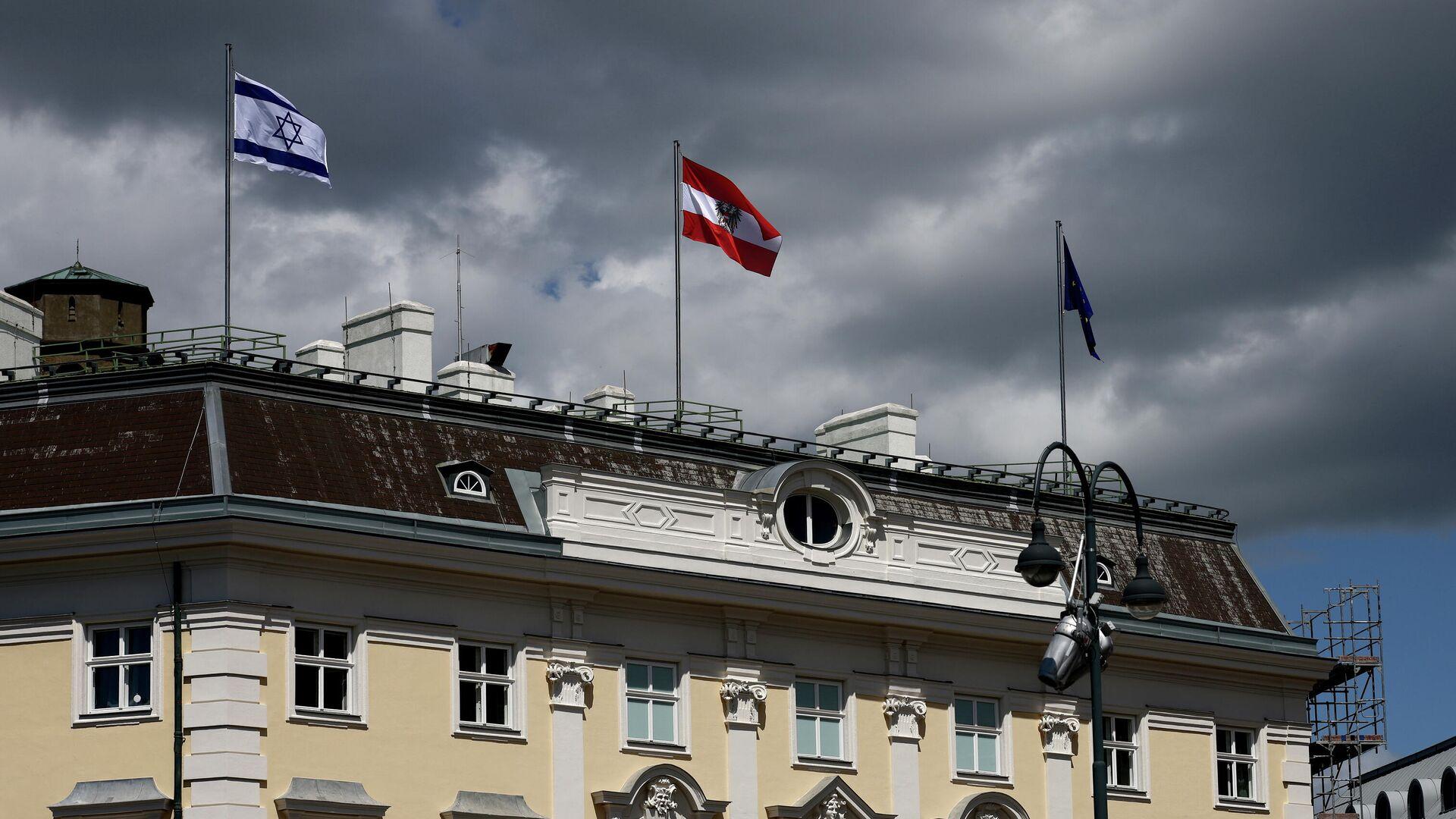 La bandera de Israel en la Cancillería Federal de Austria - Sputnik Mundo, 1920, 18.05.2021