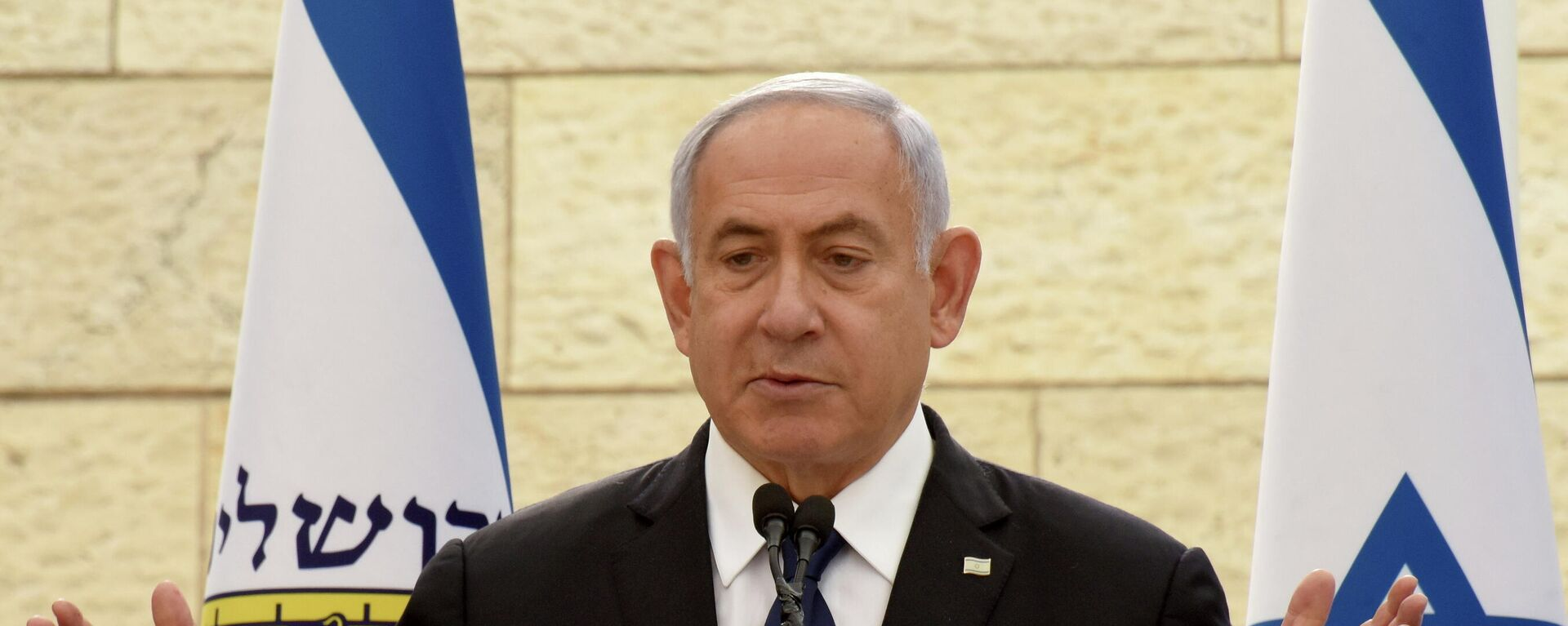 Benjamín Netanyahu, primer ministro israelí - Sputnik Mundo, 1920, 18.05.2021