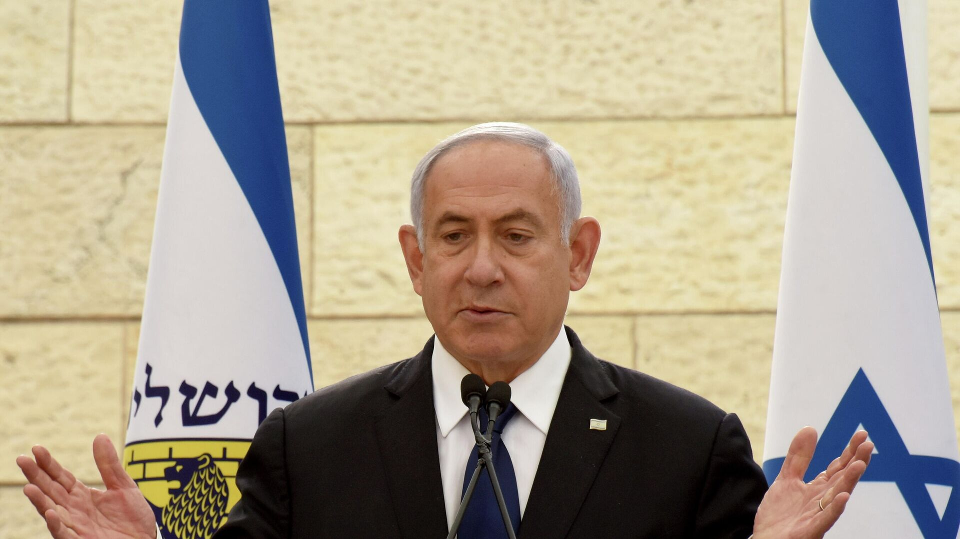 Benjamín Netanyahu, primer ministro israelí - Sputnik Mundo, 1920, 30.05.2021